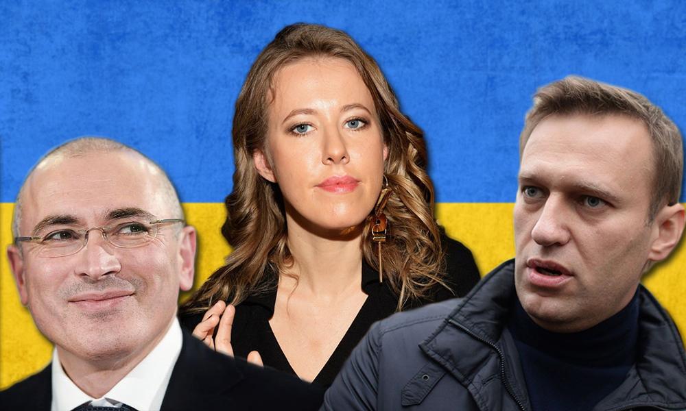 Ходорковский, Собчак и Навальный объявлены «друзьями Украины в стране-агрессоре 2016»