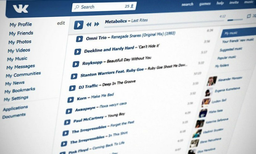 «ВКонтакте» введет платные функции прослушивания музыки