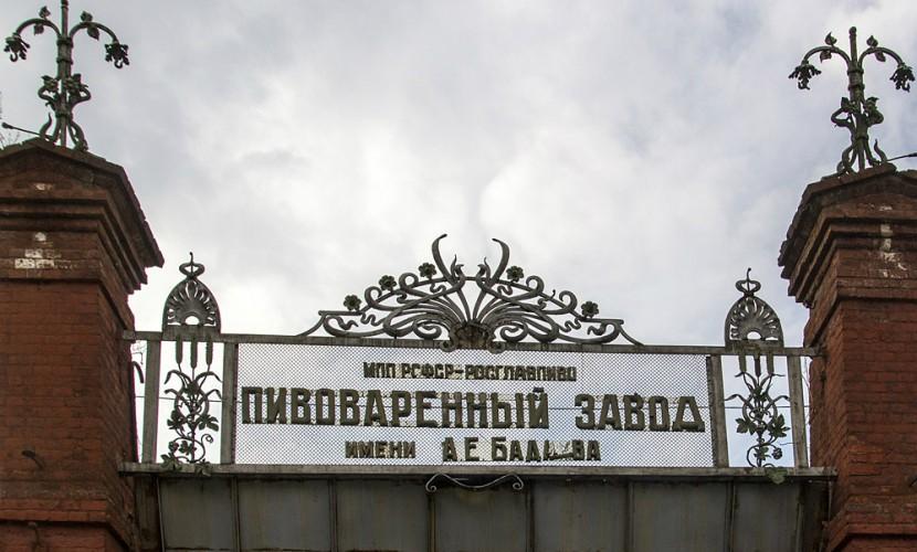 Более сотни пожарных и корабль МЧС вызвали ликвидировать пожар на старейшем пивоваренном заводе Москвы