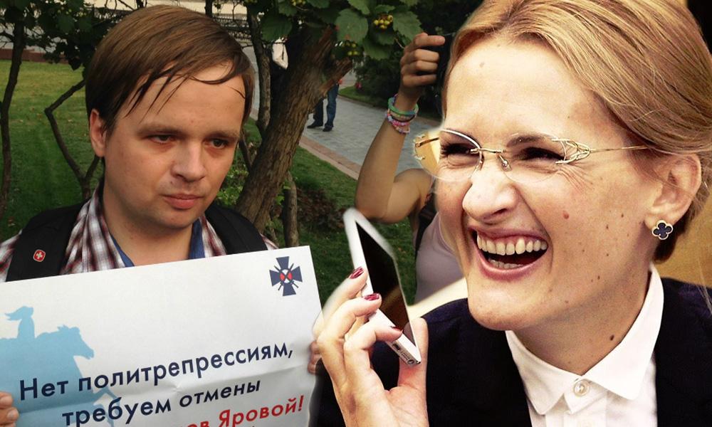 Мэрия Москвы согласовала митинг против «пакета Яровой» на традиционной площадке праздника мороженого