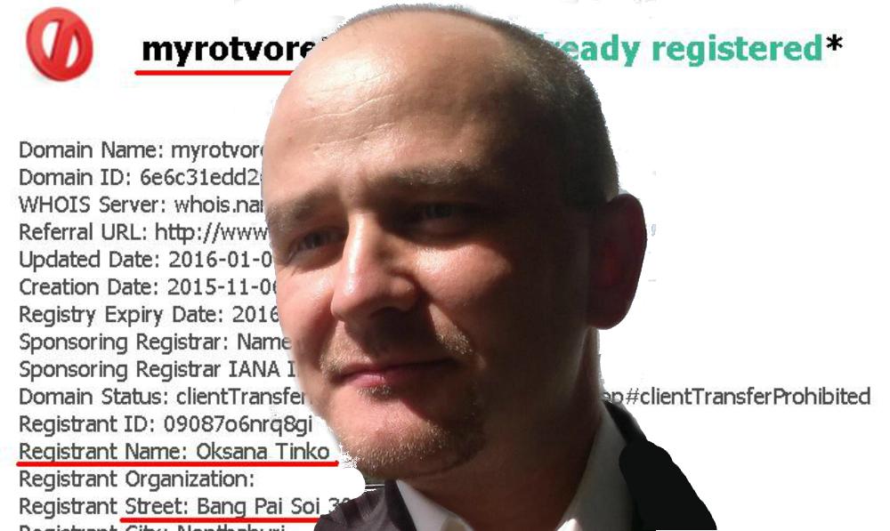 Рассекретившему скандальный антироссийский сайт