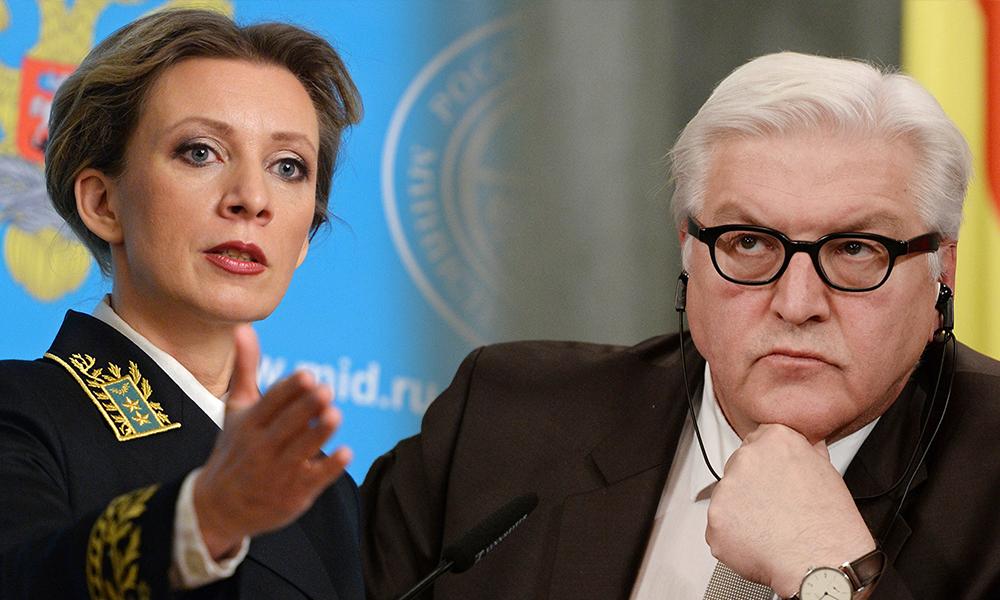 Захарова раскритиковала главу МИД Германии Штайнмайера за «странные и спорные» заявления