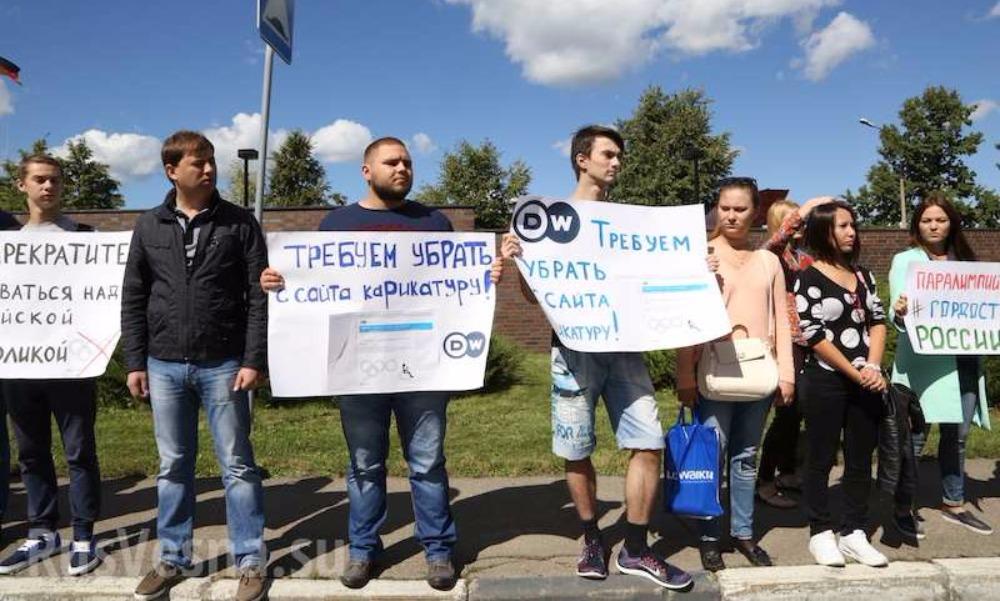 Митинг против кощунственной карикатуры прошел у посольства Германии в Москве