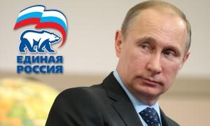 Челябинские единороссы в нарушение закона использовали фамилию Путина в агитации