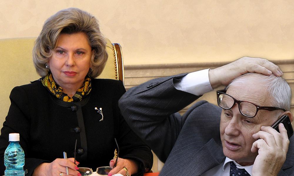 Москалькова предложила регистрировать кандидатов в депутаты «по справедливости»