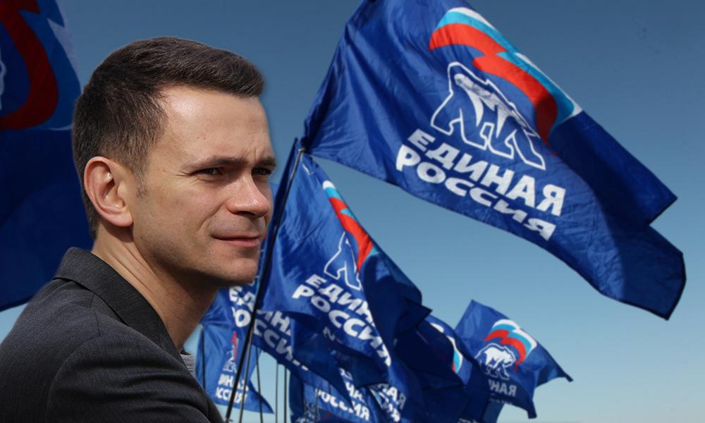 Оппозиционные партии отвергли доклад Яшина о криминале в рядах «Единой России»