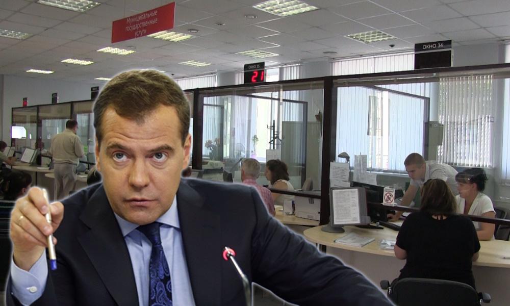 Медведев разрешил МФЦ всей страны выдавать россиянам паспорта и водительские права