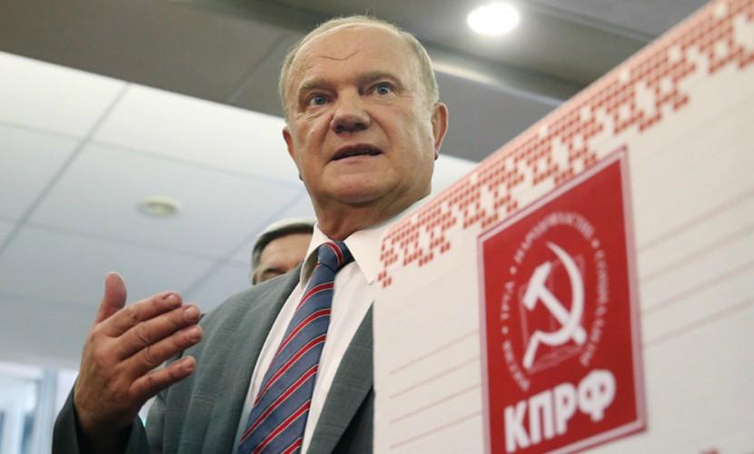 КПРФ стала седьмой зарегистрированной на парламентские выборы партией