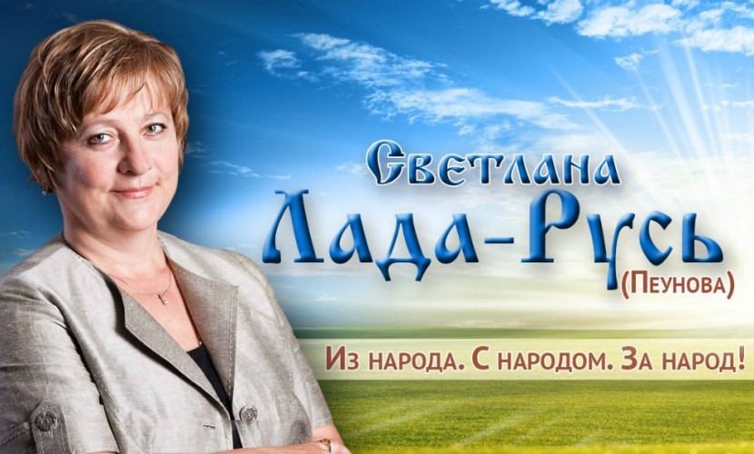 Минюст попросил Верховный суд ликвидировать партию «Воля»