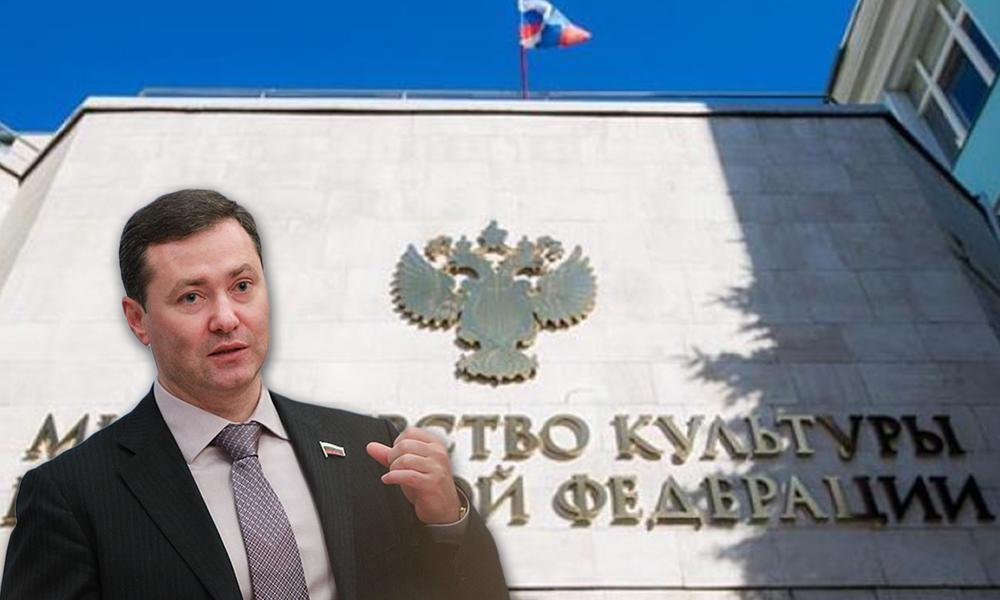 Генпрокуратура начала проверку нарушений в Минкультуры по запросу справоросса Агеева