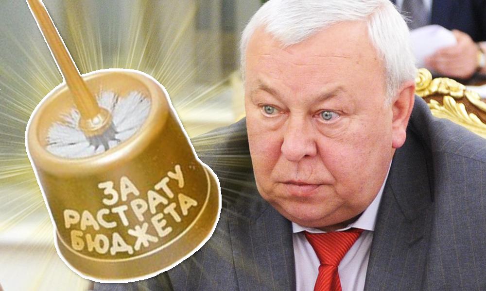 Экс-глава ФСО удостоился премии «Золотой Ершик» за закупку купальников и кожаного хлыста для резиденции президента