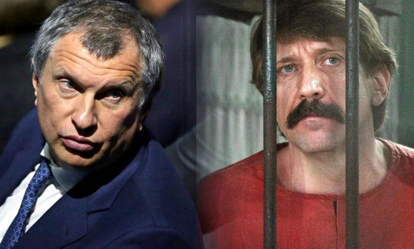 Супруга Виктора Бута: США предлагали ему дать показания против Игоря Сечина