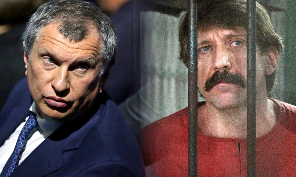 Мужу предлагали дать показания против Сечина в обмен на свободу, - Алла Бут