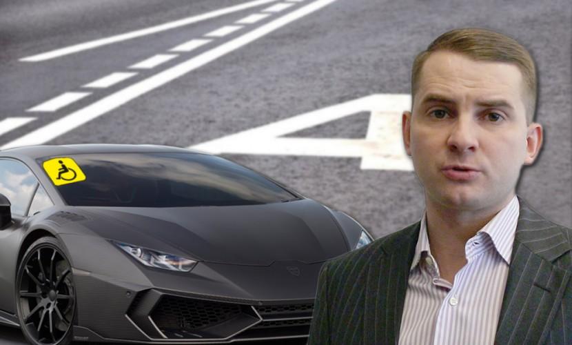 Депутат Нилов предлагает разрешить машинам людей сограниченными возможностями выезжать наполосы для маршрутныхТС