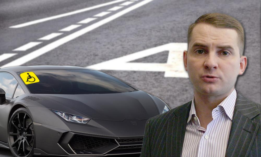 Депутат от ЛДПР предложил допустить авто со знаком «инвалид» на выделенную полосу