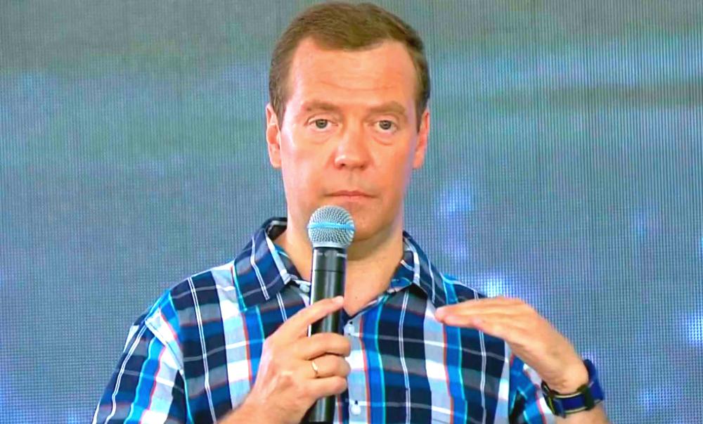 Петиции за отставку Дмитрия Медведева появились в Сети