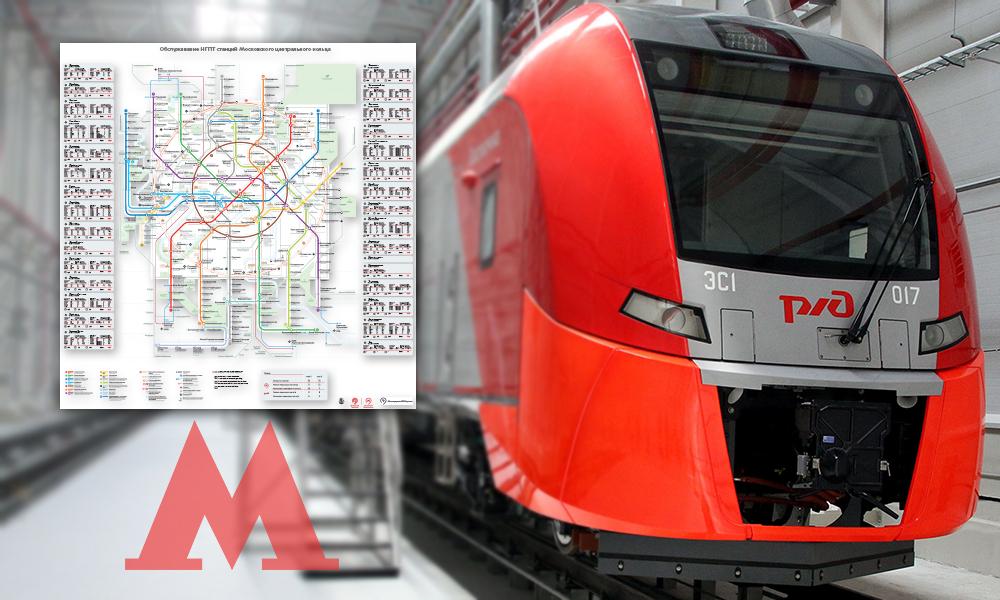 Опубликованы три схемы метрополитена с Московским центральным кольцом