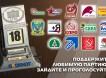 http://bloknot.ru/politika/v-razgar-predvy-bornoj-kampanii-chitatelyam-bloknota-predlagaetsya-otdat-golos-za-lyubimuyu-partiyu-480684.html