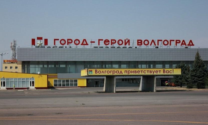 Дружелюбный «половой орган» в волгоградском аэропорту отказались закрашивать