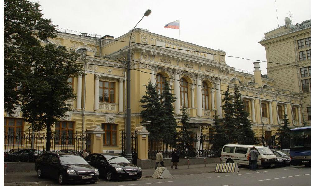 ЦБ России оставил ключевую ставку без изменений