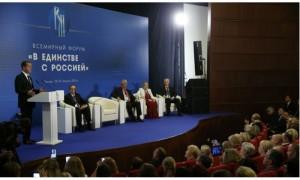 Медведев пообещал заступаться за всех обиженных соотечественников