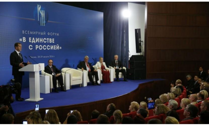 Российская Федерация собственных неоставляет— Медведев