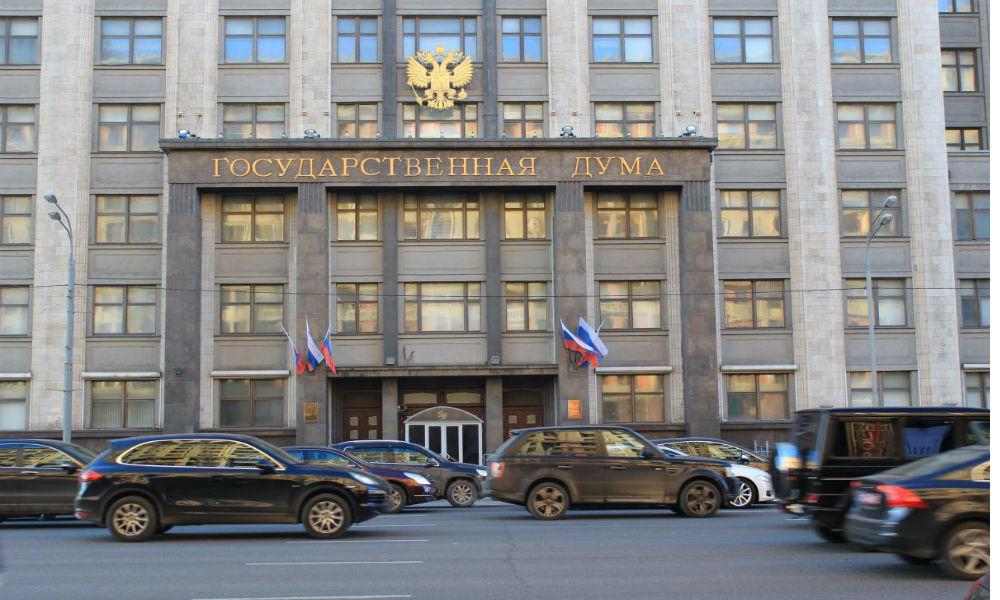 Госдума предложила считать финансы России осенью