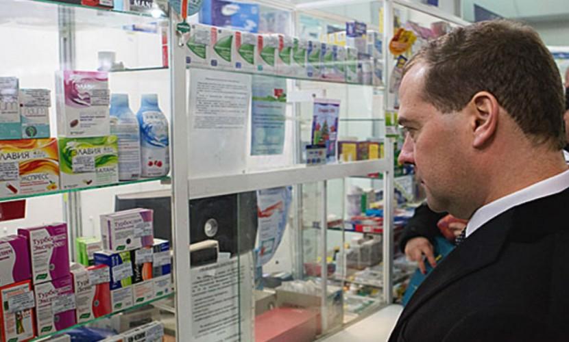 Медведев нашел в липецкой аптеке Цитрамон по 50 рублей