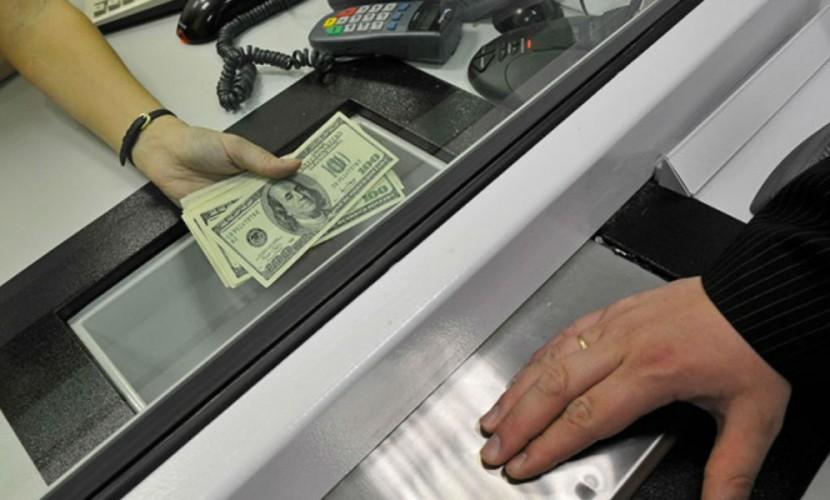 Эксперты назвали удачное время для покупки валюты