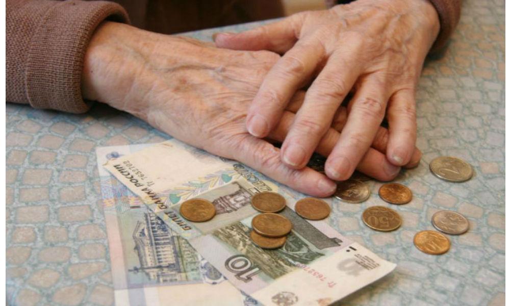 Реальный размер пенсионных начислений существенно снизился, - Росстат
