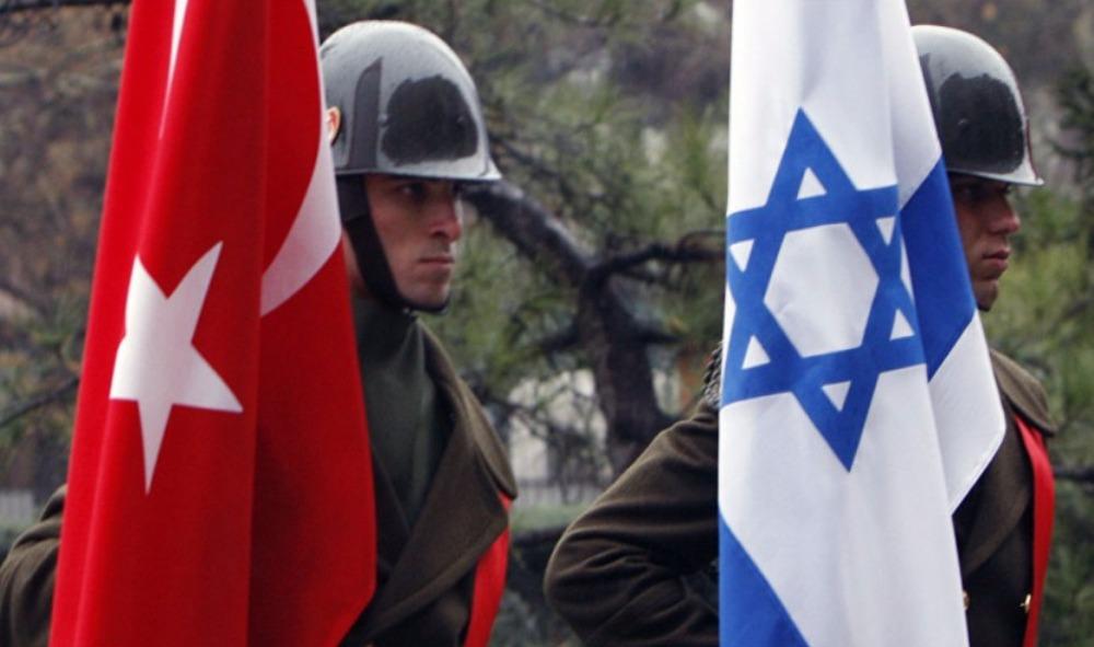 Турецкий парламент назвал цену добрых отношений с Израилем