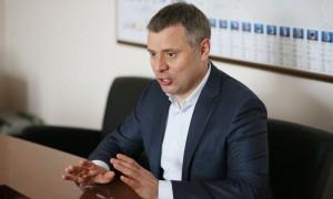 «Нафтогаз» обвинил министра энергетики Украины во лжи из-за скандального признания в переплате за российский газ
