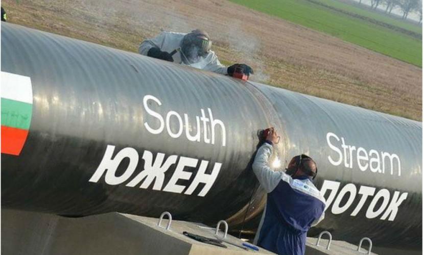 Болгария и РФ могут восстановить «Южный поток»