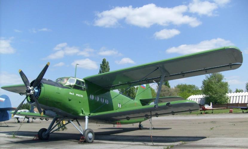 В горах Кузбасса обнаружили разбившийся самолет Ан-2: экипаж погиб