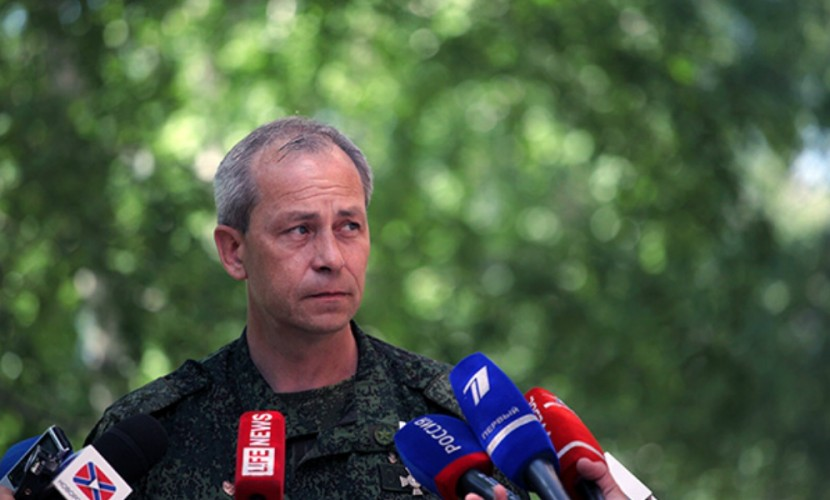 ДНР передала овзрыве склада боеприпасов украинских войск под Горловкой