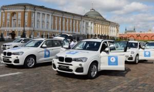 Выставленный на продажу в Химках «олимпийский» BMW нашел нового владельца в Сети