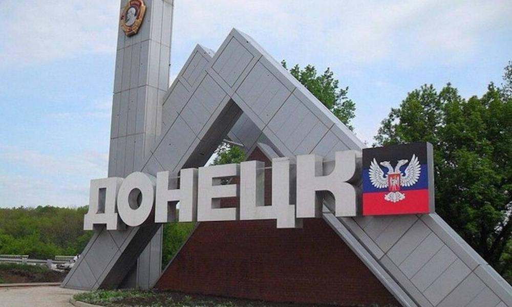Взрыв возле военного комиссариата прогремел этой ночью в Донецке