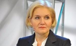 Голодец потребовала защитить российских школьников от террористов