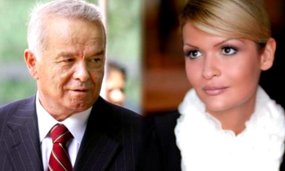 Дочь президента Узбекистана рассказала о произошедших с ее отцом «печальных событиях»