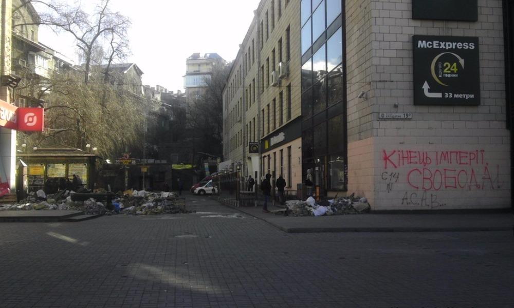 Киев сравнили с Дамаском и включили в десятку наименее благоприятных для жизни городов