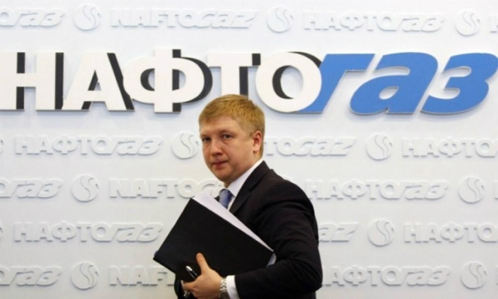«Нафтогаз» пожаловался Еврокомиссии на «Газпром» из-за необходимости поднимать газ из собственных хранилищ