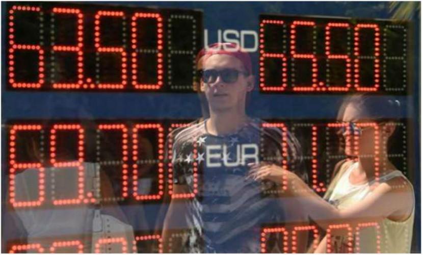 Решение Медведева по индексации пенсий привело к ослаблению рубля