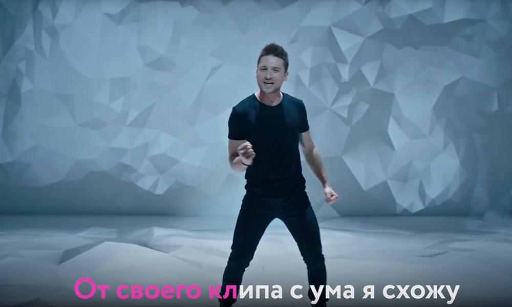 Лазарев пожалел о том, что кто-то другой спел за него в пародии на песню для
