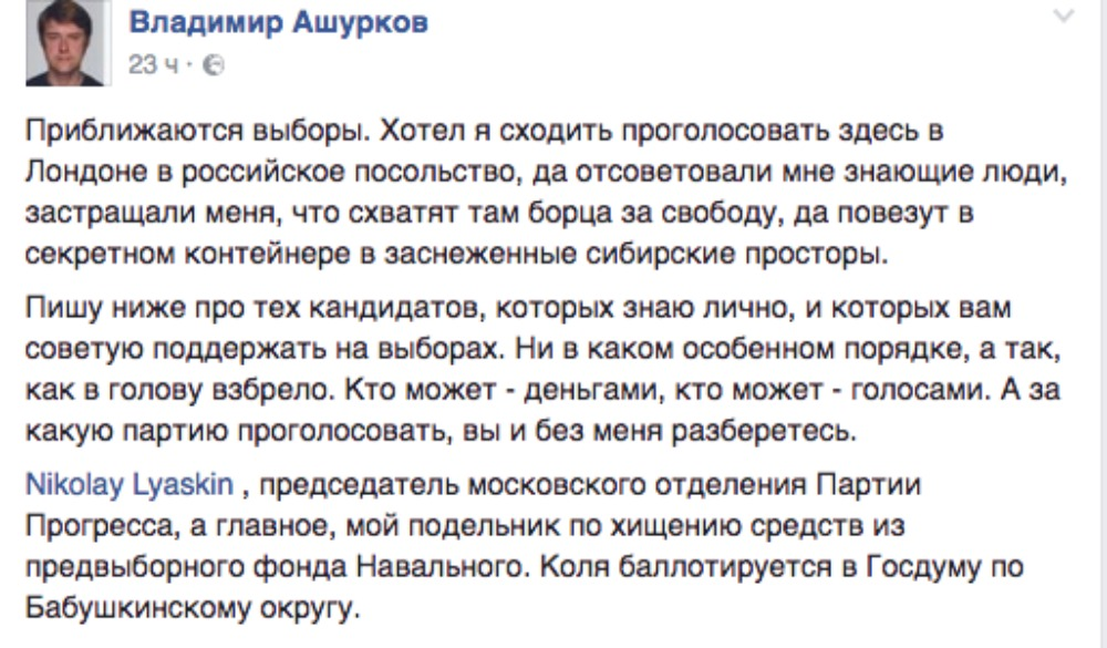 ляскин-скрин2