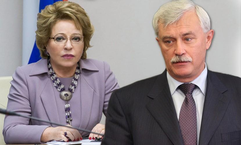 Валентина Матвиенко заменит Георгия Полтавченко на посту губернатора Санкт-Петербурга, - политолог