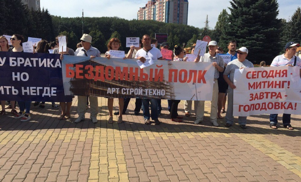 Обманутые дольщики Ставрополя пообещали дойти пешком до Путина и объявить предвыборную голодовку