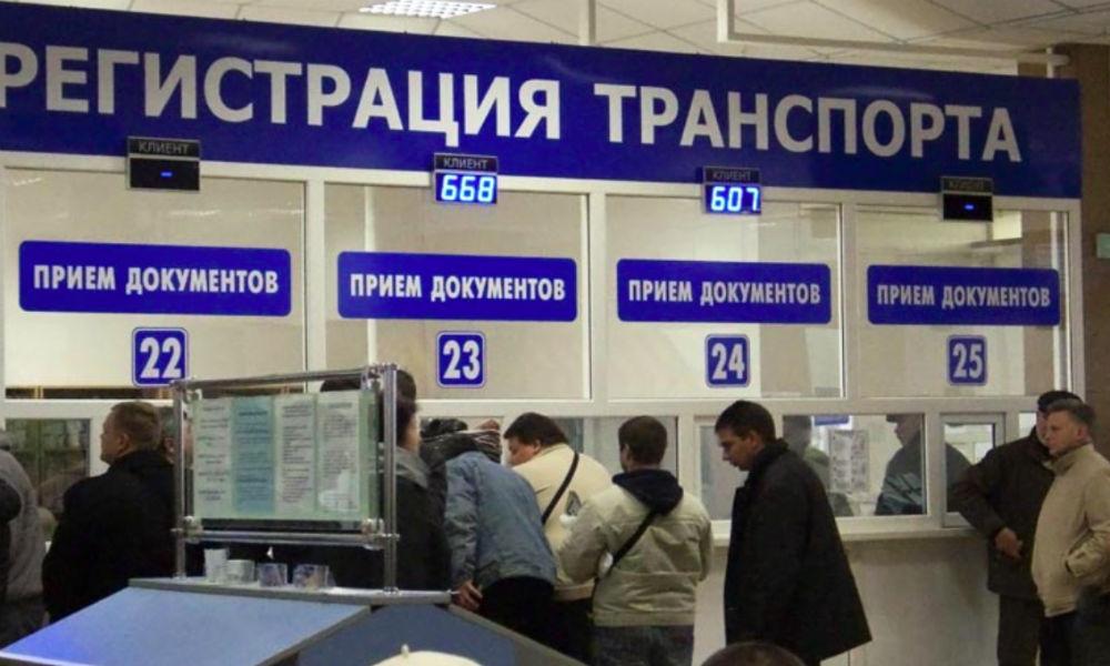 Размер госпошлин для автовладельцев России и туристов призвали увеличить в МВД