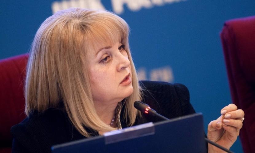 Памфилова пожалуется Путину нанарушения вовремя избирательной кампании