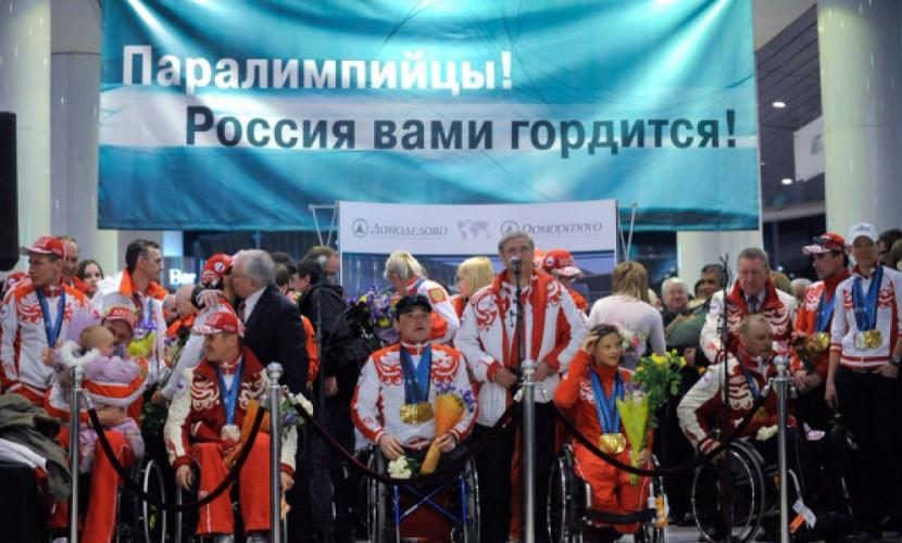 22 лицензии отстраненных от Паралимпийских игр-2016 в Рио россиян отдали американцам