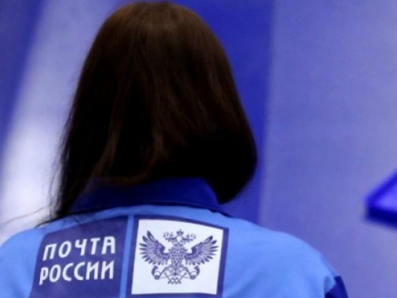 «Почта России» пообещала избавиться от старого имиджа. Еще не все потеряно?